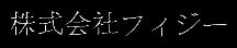 cooltext319807937215277